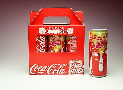 Pack of 3 Coke Okinawa Tropical Design Tall Cans Coca Cola Japan New Full in Box