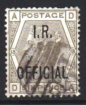 Great Britain #o6 Used Queen Victoria I.r. Official,  Cv$140.00 Hr69