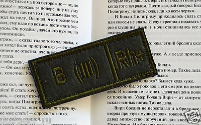 Russian Olive Military Blood Type B+ Positiv, Patch