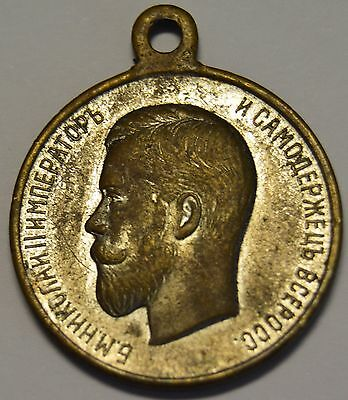 Russia Nicholas II Bravery Medal *Late War Issue*