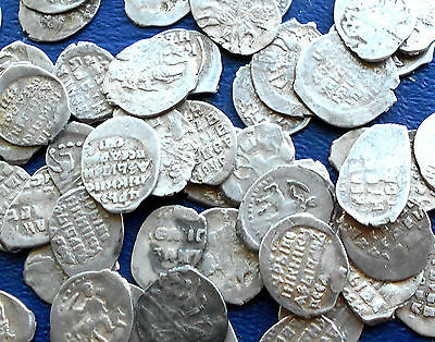 "(1) Silver 1547-1584 Russia Ivan IV Vasilyevich ""The Terrible"" Wire Kopeck Lot A"