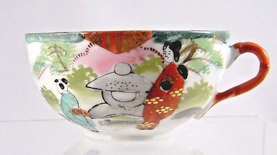 Antique Porcelain Cup Geisha Creamer Hand Painted Made in Japan Woman Red