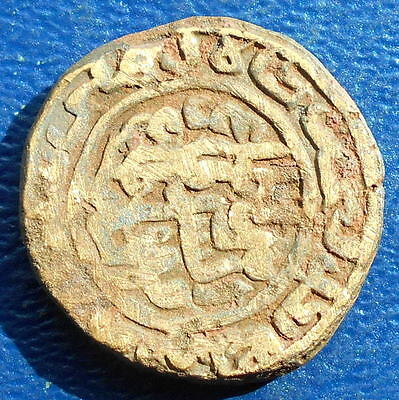 Rare AH732 (1332) Medievil India 1 Tanka Muhammad Tughluq Copper Nice # HP1