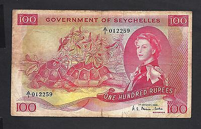 Seychelles p-18a , F, 100 Rupees, 1968 , QEII , Famous Turtles Note