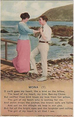 Postcard  Song Cards  Mona (1)