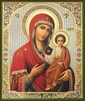 Russian Orthodox Icon Madonna and Child Christ Our Lady of Smolensk Hodigitria