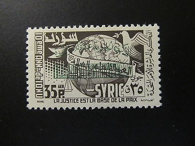 1956 - Syria - Surcharged In Green - Scott C222 Ap53 35P