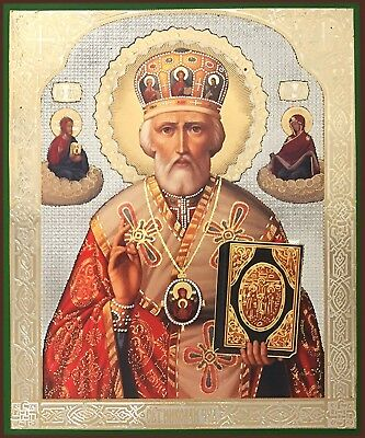 Russian Wooden Icon of St Saint Nicholas The Wonderworker With Miter 8 3/4 Inch