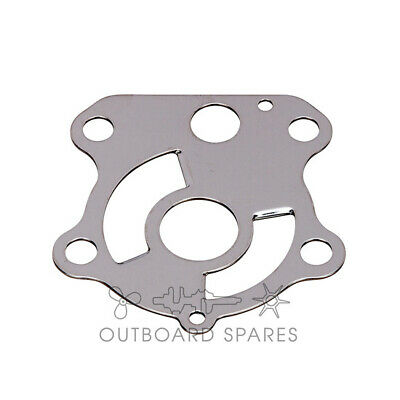 A New Yamaha Outer Wear Plate for 75, 80, 85, 90hp Outboard (Part# 688-44323-00)