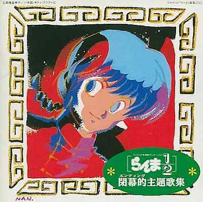Japan Anime CD Ranma 1/2 Closing Theme Song Complete Works 1992 Manga Music