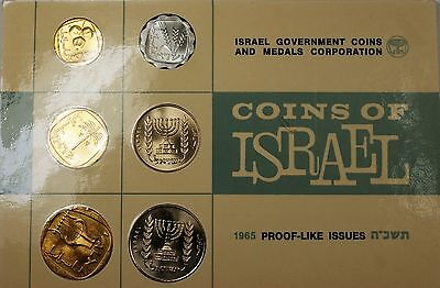 1965 Coins of Israel 6 Coin Proof Like Issue Set Original Mint Packging