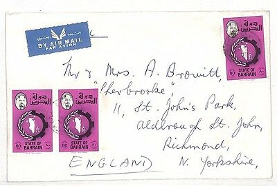 AJ218 c1972 Bahrain Richmond Yorkshire GB Cover Airmail