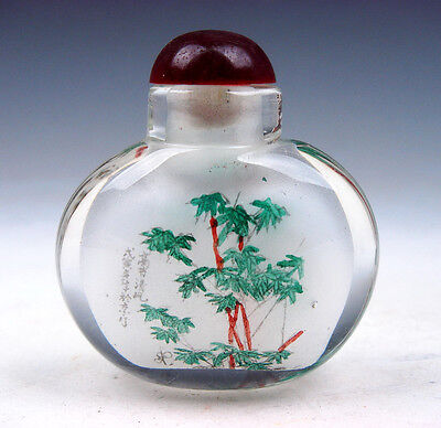 Peking Glass Inside *Chinese Bamboo* Reverse Hand Painted Snuff Bottle #08211611