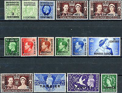 Morocco Agencies & Tangier Set of 15 Different All MH
