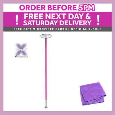 PINK X POLE Portable Professional XPERT Spinning Dancing Dance Pole 45mm