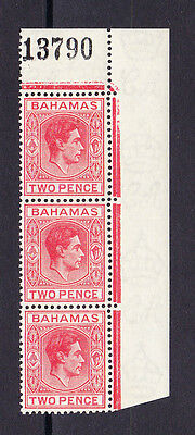 BAHAMAS 1938-52 2d SCARLET WITH 'SHORT T' SG 152ba MNH.
