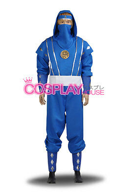 Mighty Morphin Power Rangers: The Movie -- Blue Ninjetti Ranger Cosplay Costume