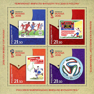 [2119-22] The 2018 FIFA World Cup Russia™. Russia in FIFA World , MNH (sheet)