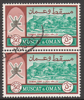 MUSCAT & OMAN 1966 1967 #101a VARIETY type 11 USED POSTMARK MUSCAT STAMP PAIR