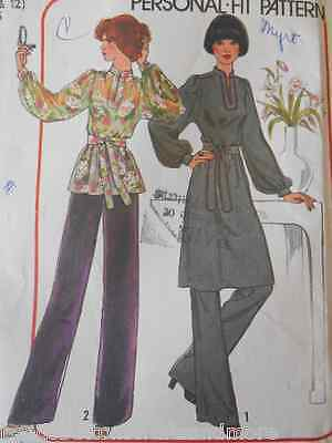 Vintage 1976 Simplicity 7714 Misses sewing Pattern. Dress or Tunic Gathered