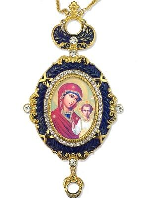 Our Lady Of Kazan Blue Framed Icon Pendant Crown Religious Gift Room Decoration