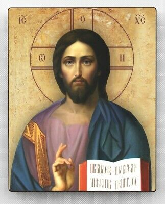 Icon orthodox Vintage Decor home Jesus Christ Pantocrator