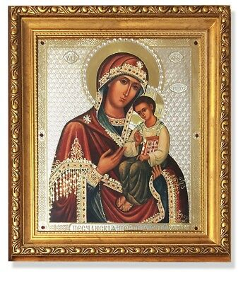 Madonna and Child Gold Framed Russian Icon Virgin of Peschanskaya 10 1/4 Inch