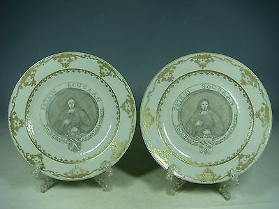 beautiful chinese export armorial porcelain plates