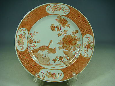 beautiful chinese famille rose porcelain plate