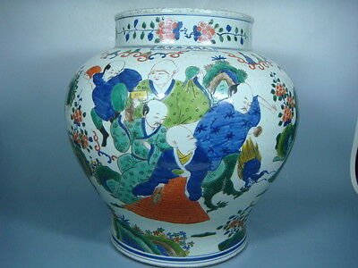beautiful chinese WU-CAI porcelain pot