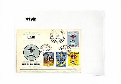 AJ288 1962 LIBYA Boy Scouts of Libya First Day Cover