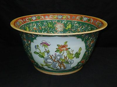 Antique Chinese Urn