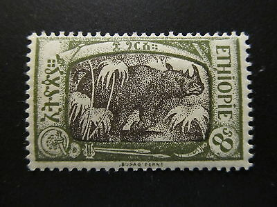 1919 - Ethiopia - White Rhinocero - Scott 127 A12 8G
