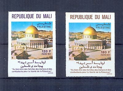Mali 1977 Palestinian fighters and their families imperforate. MNH VF