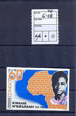 Congo 1978 Kwame Nkrumah issue IMPERFORATE full set. VF and RRR