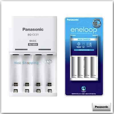 Panasonic BQ-CC51 Battery Charger for eneloop AA / AAA Ni-MH rechargeable Batter