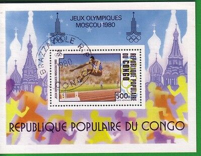 Repubblica del Congo:1980 Airmail - Olympic Games - Moscow, USSR.