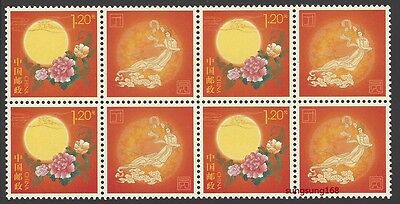 CHINA 2016-23 中秋節 4v special The Full Moon Mid-Autumn Festival Day stamp