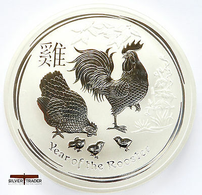 2017 Australian year of the Rooster 1 ounce silver coin Bullion