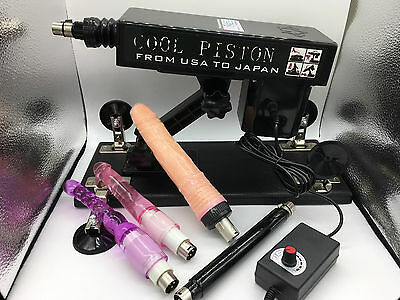 *** Automatic Sex Machine Male Female Including Accessories Adult Toy  ***