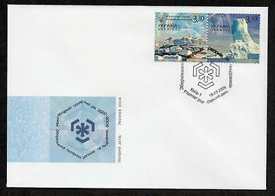 Ukraine  2009 Preservation of the Polar Regions and Glaciers FDC