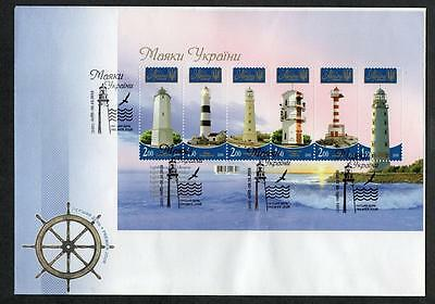 Ukraine 2010 Lighthouses FDC