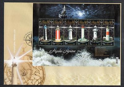 Ukraine  2009 Lighthouses of Ukraine FDC