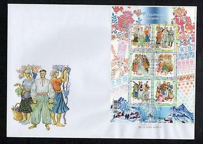 Ukraine 2008 Traditional Costumes FDC