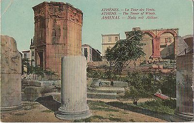 POSTCARD GREECE  ATHENS  The Tower of Winds