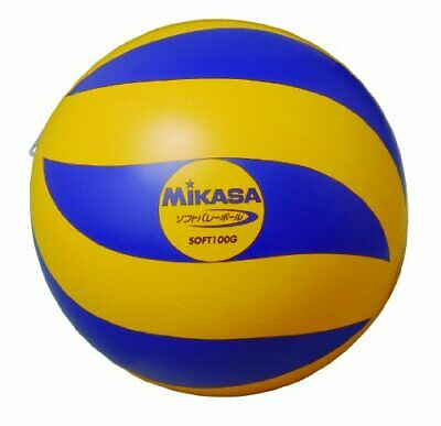 Mikasa Soft Volleyball SOFT100G for KIDS Training Beach Volley