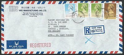 HONG KONG 1992 Registered cover to New Zealand.............................10259