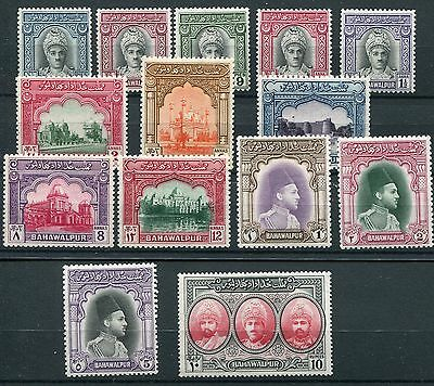 Bahawalpur 1948 first set of 14 SG19/32 MNH