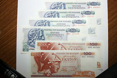 Lot of Six Grades Uncirculated 1978 Greece Currency Lot (NUM2471x)