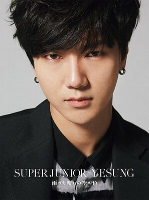 SUPER JUNIOR-YESUNG Japan 1st Single [Color of the Clear Sky After Rain] CD+DVD
